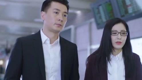 在远方:霍梅投靠吴晓光,导致刘云天彻底爆发,每天CP分道扬镳