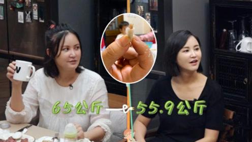 张歆艺回应半个月瘦20斤,分享减肥心得,吃烤鸭还没指甲盖大