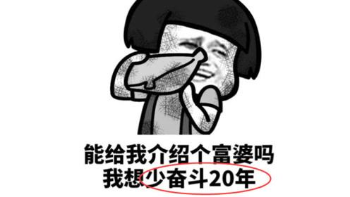 """最""""旺夫""""的3大生肖女,娶回家少""""奋斗20年"""",一辈子""""不缺钱"""""""