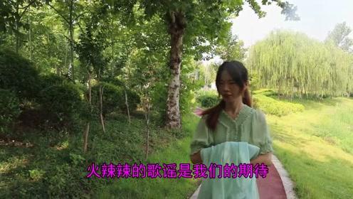 凤凰传奇一首《最炫民族风》,词曲入心,越听越爱听!