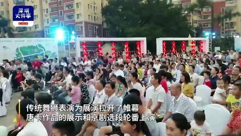 数千市民参与,近距离观赏灯谜会,多项非物质文化遗产深圳亮相