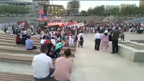 迁户新疆的河南人每人则分的一套经济适用房!