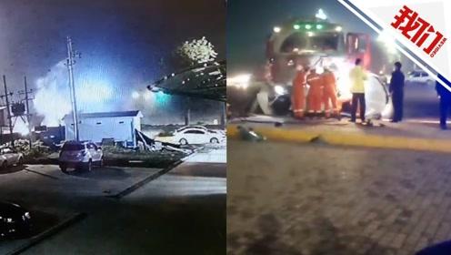 西安临潼4死车祸中3人为在校大学生 现场视频曝光