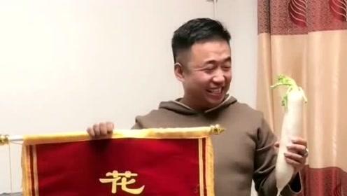 老婆说要给老公颁发一面锦旗,老公以为是中国好老公,打开一看脸都气绿了