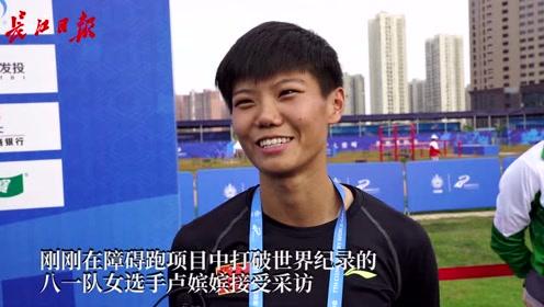 又飒又可爱的中国选手卢嫔嫔:平时没事就比赛投弹,扔垃圾都是投弹姿势