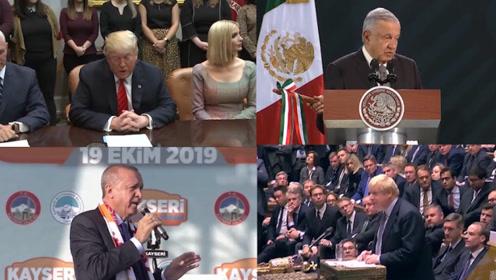 每日全球政要:埃尔多安再发声态度强硬 墨西哥总统支持释放毒枭之子