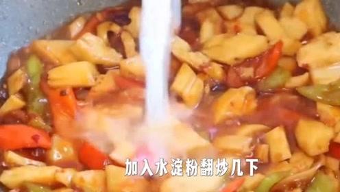 莲藕的家常做法,色香味俱全,美味的鱼香藕丁,开胃下饭!