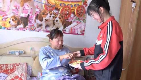 少女9岁起照顾患癌继母,每天5点半就起床做饭
