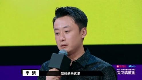 出道二十年,十七岁就获奖的李滨,居然进入到了待定区?
