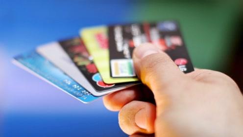 信用卡还款制度发生改变?银行说明整体细节,这些人要注意