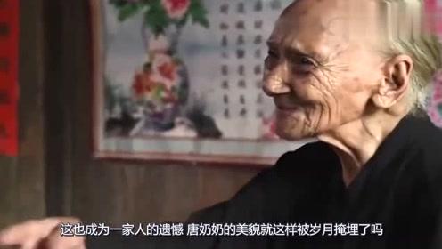 104岁奶奶是个大美人,画师还原她年轻时的长相,太美了!