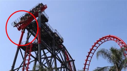 惊险!过山车脱轨,20位游客悬在40米高空,镜头记录全过程