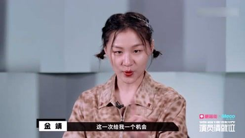 """""""综艺咖""""金靖饰演女儿,不料却被二少爷喜欢,结尾更加爆笑!"""