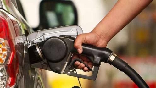 油价喜迎年内第六降加满一箱油少花6元钱