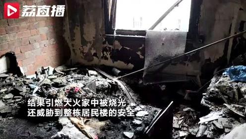 妻子离家出走后男子烧衣服撒气 结果把家烧成废墟