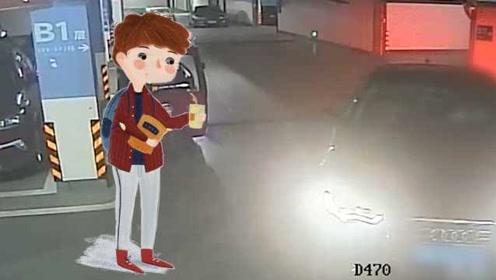 """13岁男孩变""""老司机"""",偷开邻居奥迪去上学:平时喜欢车"""