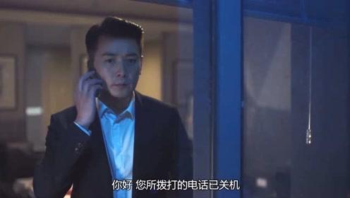 《在远方》刘云天收购了远方却并不高兴,不停拨打姚远电话