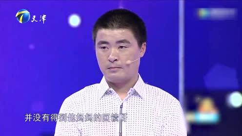 涂磊老师忠告男方:对大家和小家都要公平