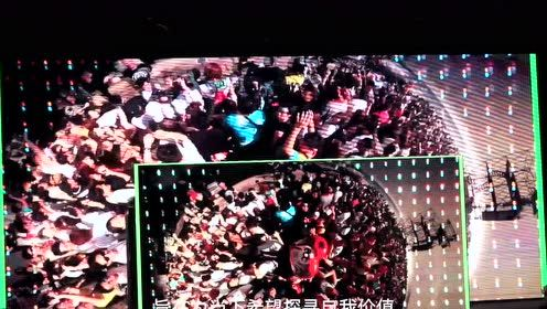 思皓 E20X 亮相 2019 超级电音派 现场嗨翻天!