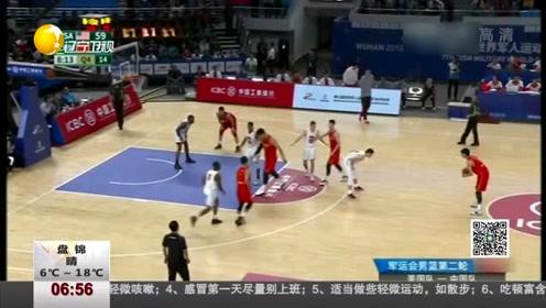 军运会:王哲林27+10,中国男篮轻取美国