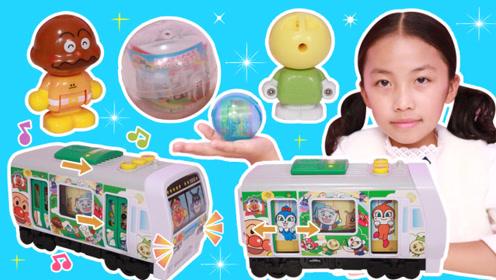 面包超人音乐巴士玩具车!艾米儿从扭蛋里拆出了哪个玩偶呢?