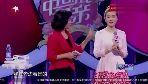 中国式相亲:女嘉宾到底有多美?一秒变争夺对象,还有人宣布主权