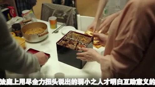 《我的一级兄弟》:他是亚洲王子李光沫,也是演技炸裂的李光沫