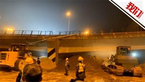 交通运输部:无锡桥梁侧翻系货车严重超载导致