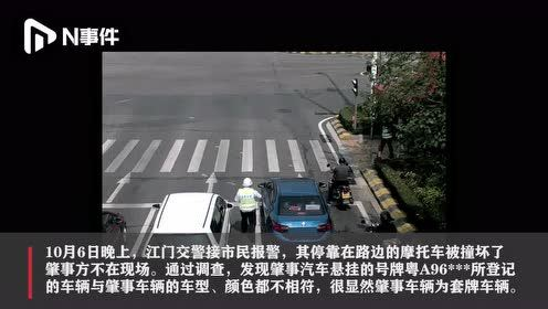 顺德一网约车司机驾车疯狂冲撞协警撞翻警车