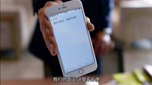 《在远方》路晓鸥揭穿罗杰雄对刘氏集团的阴谋,刘达把手机递过来,晓鸥惊愕