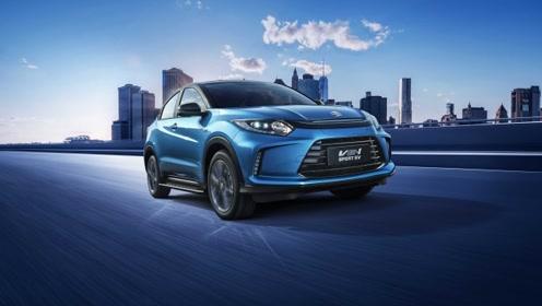 广汽Honda首款 纯电动SUV VE-1潮绚上市