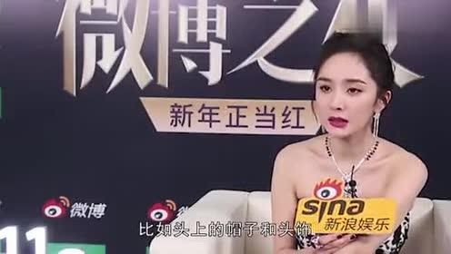 杨幂最新异域风情大片曝光!化身楼兰公主!狂野魅惑风格太罕见!