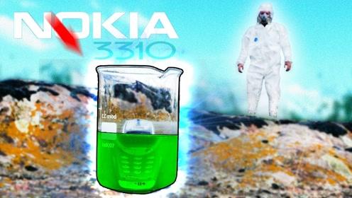 当浓硫酸遇上最强诺基亚,会有怎样的画面?网友:果真没让我失望