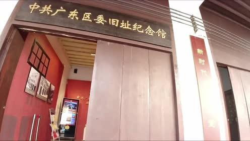 """位于广州文明路上这幢骑楼,曾发生什么故事?现在成为""""国保"""""""