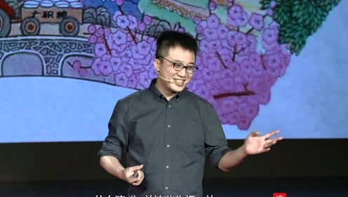 一席演讲:中国食辣史——曹雨,你喜欢吃辣吗?