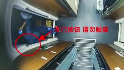 外籍乘客疑拉高铁紧急制动阀未被处理?监控曝光,广铁称误碰按钮