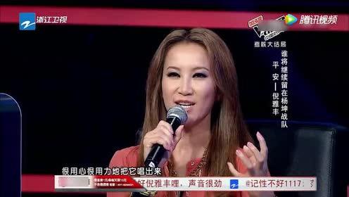 杨坤说学员唱得真的好!看看观众反应就知道了!为学员感到骄傲!