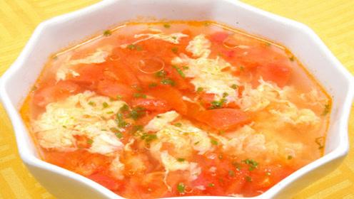 西红柿鸡蛋汤,很多人都做错了,记住这几点,汤鲜味美,喝一次就上瘾