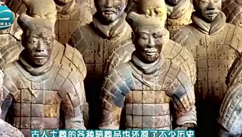 秦始皇陵为什么没人敢去挖掘?看了卫星地图,今天总算明白