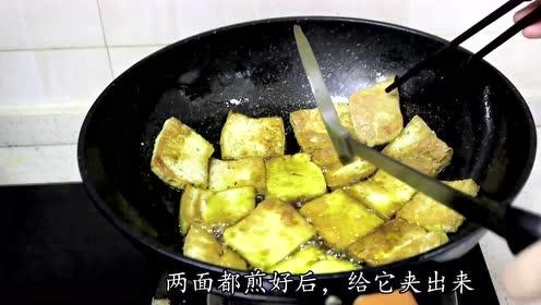 西红柿简单做法,做出的西红柿好吃还有营养,学会可以做给家人吃