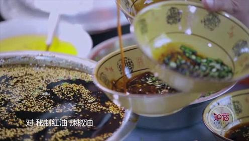 """《民宿里的中国》一碗平平无奇的""""渣渣面"""",养叼几代人的嘴"""