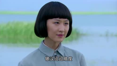 战魂:小书生和梅梅在湖边念诗,被政委撞个正着,有点尴尬啊