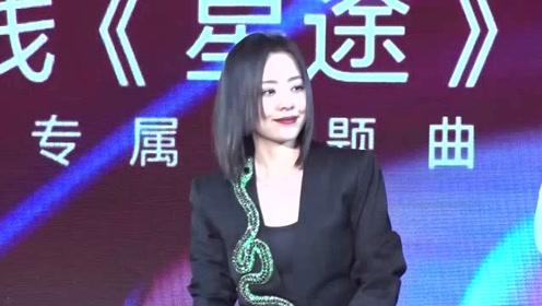 张靓颖《星途》MV全球首发用歌声演绎执着追梦历程