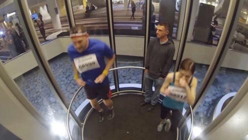 电梯里的马拉松你见过?路人莫名其妙成冠军,路人:发生了什么