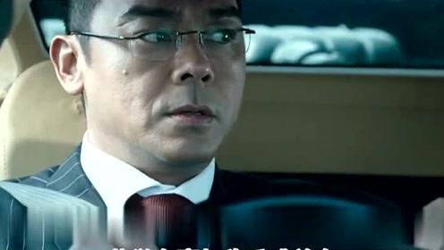 窃听风云2:向警官致敬!被罪犯偷袭,舍生让他殴打,只为了录像
