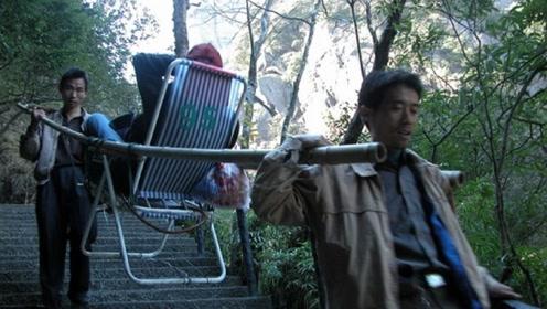 """贵州梵净山的特殊人群,专门负责""""挑""""人,据说180斤3200元"""