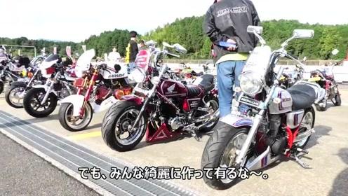 4MINI日本本土聚会本田小排量猴子高端改装玩家的盛典