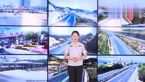《路况微直播》7月6日1010,吴家川站入口实施临时交通管制