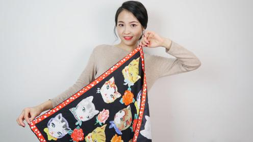 秋冬流行小方巾,小姐姐1条丝巾多个造型,怎么看都时尚!