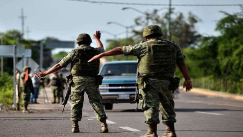 墨西哥军方在线卑微,伤亡达8死20伤,还要坚持笑脸相迎